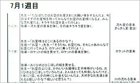 20080015_13.jpg